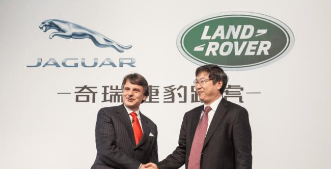 Jaguar Land Rover y Chery nos hablan de la construcción de una nueva fábrica Joint Venture