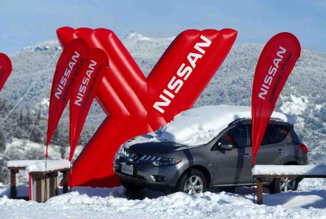 Nissan: Sponsor oficial del Sky en Argentina