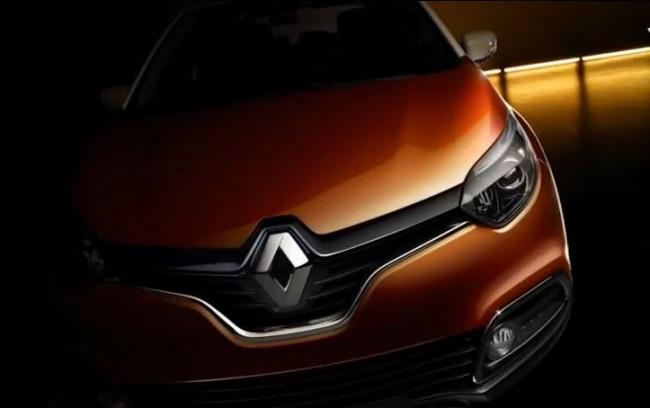 Más sobre el Renault Captur a partir del viernes