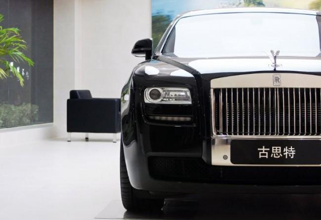 Rolls-Royce abre su decimoquinto concesionario en China