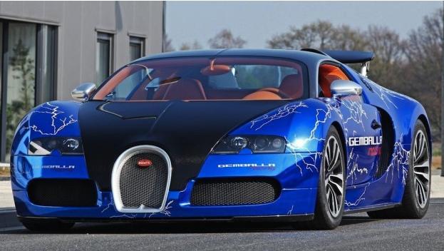 Como si el Bugatti Veyron no fuese suficientemente exclusivo