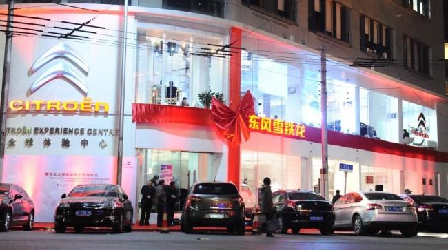Citroën abre una macroexposición en Shanghai