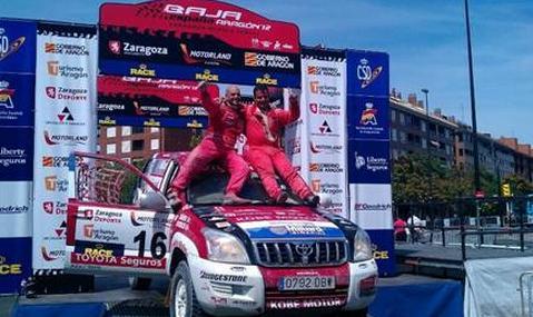 Resultados de Kobe Motor en Baja España Aragón 2012