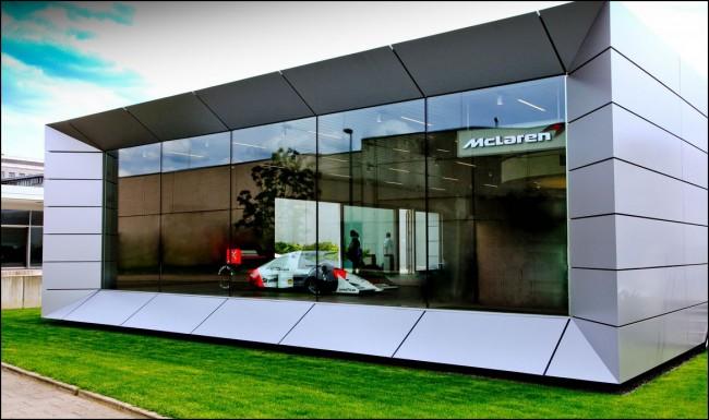 McLaren abrirá sus primeras exposiciones-museo en Alemania