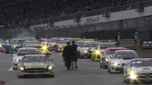 El Nissan GT-R competirá en las 24h de Nürburgring