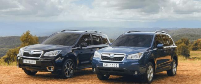 Más sobre la nueva generación del Subaru Forester