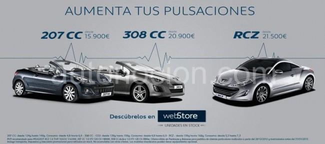 ¿Necesitas coche nuevo? ¡Peugeot tira la casa por la ventana!