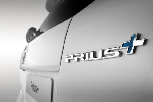 El primer monovolumen híbrido: Nuevo Toyota Prius+
