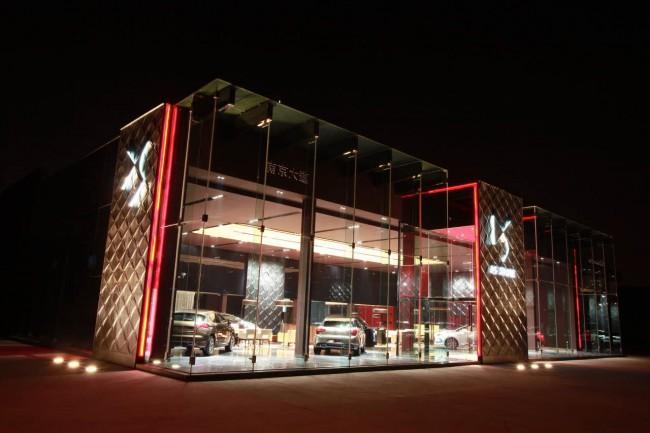 Premio para los puntos de venta de la línea DS de Citroën
