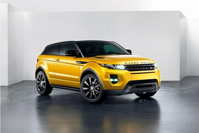 El Range Rover Evoque más primaveral: Sicilian Yellow Edition