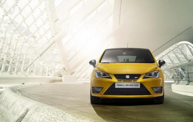 La futura imagen del Seat Ibiza Cupra